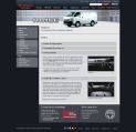 features summary page